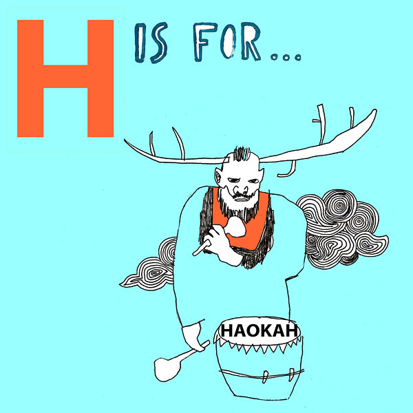 H is for Haokah